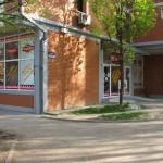 novosadskog-sajma-mesara-strand